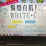 すみません💦こちらの投稿は案件の行き違いによるものですすぐ 消します#ホワイトトーンアップクリーム #瞬間白肌 #トーンアップ #化粧下地 #夏コスメ #ビタミンC #日本製 #m…のInstagram画像