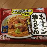テーブルマーク選りすぐりの「スタミナ飯」!!の画像(8枚目)