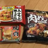 テーブルマーク選りすぐりの「スタミナ飯」!!の画像(1枚目)