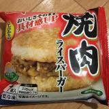 テーブルマーク選りすぐりの「スタミナ飯」!!の画像(2枚目)