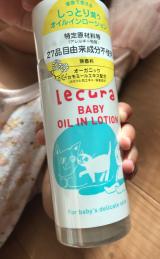 《ルクラ オイルインローション》デリケートな赤ちゃんのお肌に。の画像(1枚目)