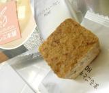 「まるごとキューブだし(R)」で鰹節の栄養丸ごといただきっ! 簡単きのこの炊き込みご飯の画像(2枚目)