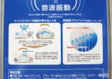 「☆ アイオニック株式会社(IONIC corporation) さん KISS YOU音波振動歯ブラシIONPA home  スタンド付き、新開発のブラシヘッドが良い!」の画像(6枚目)