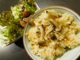 「まるごとキューブだし(R)」で鰹節の栄養丸ごといただきっ! 簡単きのこの炊き込みご飯の画像(3枚目)