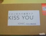 「☆ アイオニック株式会社(IONIC corporation) さん KISS YOU音波振動歯ブラシIONPA home  スタンド付き、新開発のブラシヘッドが良い!」の画像(1枚目)