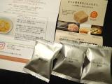 「まるごとキューブだし(R)」で鰹節の栄養丸ごといただきっ! 簡単きのこの炊き込みご飯の画像(1枚目)