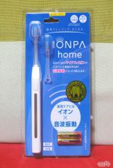 「☆ アイオニック株式会社(IONIC corporation) さん KISS YOU音波振動歯ブラシIONPA home  スタンド付き、新開発のブラシヘッドが良い!」の画像(2枚目)