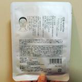 「本格米麹甘酒をそのまま配合した、とっても保湿効果の高いフェイスマスク【白紗】」の画像(2枚目)