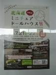 涙・岡大海選手のトレードの画像(9枚目)