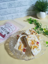 「ホシサン☆あまざけ麹」で美味しい甘酒を手作り♪の画像(5枚目)