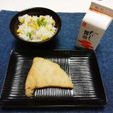 鎌田醤油 だし醤油 当選の画像(5枚目)