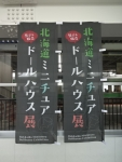 涙・岡大海選手のトレードの画像(6枚目)