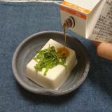 鎌田醤油 だし醤油 当選の画像(4枚目)