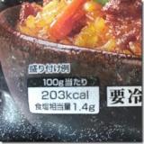 肉大好き!食欲増進御飯で夏バテに勝つの画像(9枚目)