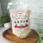「ホシサン☆あまざけ麹」で美味しい甘酒を手作り♪の画像(7枚目)