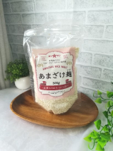 「ホシサン☆あまざけ麹」で美味しい甘酒を手作り♪の画像(1枚目)