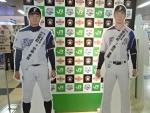 涙・岡大海選手のトレードの画像(1枚目)