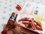 おいしい減塩のおつまみを食べたよー★の画像(9枚目)