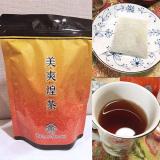 「毎朝スッキリ♪ フレージュ 美爽煌茶」の画像(7枚目)