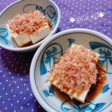 「【マルトモ】冷ややっこが美味しくなるかつお節♡」の画像(5枚目)