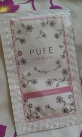 PUFE クレンジングオイル・酵素洗顔クリーム・ウォータリーエッセンスジェルの画像(2枚目)