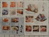 モニプラファンブログ 「かば田 チャンジャ」 の画像(12枚目)