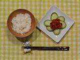 モニプラファンブログ 「かば田 チャンジャ」 の画像(6枚目)