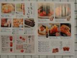 モニプラファンブログ 「かば田 チャンジャ」 の画像(10枚目)