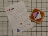 モニプラファンブログ 「かば田 チャンジャ」 の画像(1枚目)