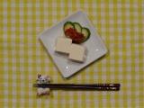 モニプラファンブログ 「かば田 チャンジャ」 の画像(7枚目)