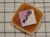 モニプラファンブログ 「かば田 チャンジャ」 の画像(2枚目)