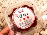 「おばあちゃんの味を思い出す!海の精の国産特栽・紅玉梅干。」の画像(1枚目)