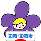 ★★親バカ発言&豪華セットが買えない★★の画像(8枚目)