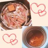 「まるごとキューブだし」を使ったスープジャーレシピ♡の画像(2枚目)