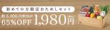 ★★親バカ発言&豪華セットが買えない★★の画像(4枚目)