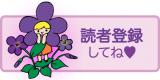★★親バカ発言&豪華セットが買えない★★の画像(11枚目)