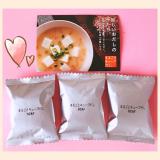 「まるごとキューブだし」を使ったスープジャーレシピ♡の画像(1枚目)