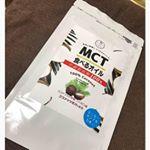 モニプラ様からいただきました!MCT食べるオイル スティックタイプ MCTオイルは無味無臭なので、どんなお料理にもよく合います。 中鎖脂肪酸であるMCTオイルは、他のオイル(脂肪酸)の中でもエネルギー…のInstagram画像