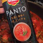 こちらのガスパチョを使ってリゾットにしてみました!トマトジュースや野菜ジュースをリゾットや炊き込みのピラフに使うことは、結構多いんだけど…こちら冷製スープだから味を整えることなく、オリーブオイルと…のInstagram画像