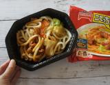 まだまだ続く暑い夏に!冷食deガツンとスタミナ飯!!!の画像(8枚目)