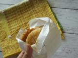 まだまだ続く暑い夏に!冷食deガツンとスタミナ飯!!!の画像(11枚目)