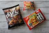 まだまだ続く暑い夏に!冷食deガツンとスタミナ飯!!!の画像(1枚目)