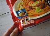 まだまだ続く暑い夏に!冷食deガツンとスタミナ飯!!!の画像(7枚目)