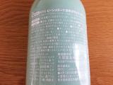 雪印ビンスターク★薬用ボディーソープの画像(2枚目)