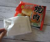 まだまだ続く暑い夏に!冷食deガツンとスタミナ飯!!!の画像(10枚目)