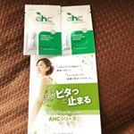 制汗剤のサンプルをお試ししました。・この制汗剤、脇だけでなく、首の後ろや背中、脇腹、腕、膝、お尻etc.汗が気になる所(顔以外)に全て使えてます。そして持続時間がハンパ無い‼️💓3日💓保ち…のInstagram画像