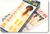 中山式「ひ鍼」の画像(1枚目)