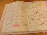 ★PAGEM(ペイジェム)ファミリー手帳★の画像(4枚目)