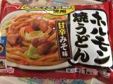 ガツンとスタミナ飯キャンペーン☆テーブルマークの画像(4枚目)