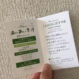 「琉球野菜の美味しい青汁!「あいあい青汁」飲んでみた!」の画像(5枚目)